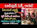 Download Video Sri Reddy Revelas Photo Proofs of  Serial Artist Photos in US Rocket I Telugu Serials I Latest News