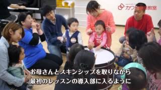 カワイ音楽教室 長良Bテラス 2013年4月 OPENしました。