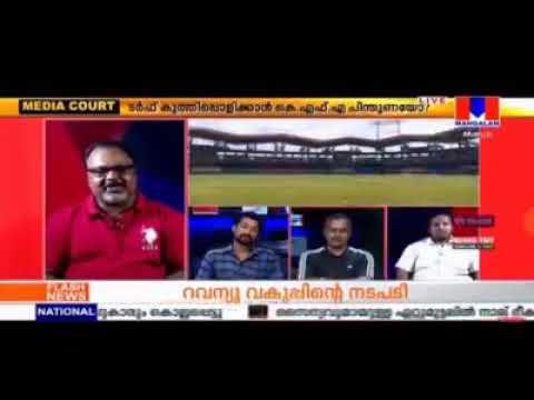 Shyju Damodaran On Mangalam Channel.... Speaking About Issue Of Cricket Match In Kochi....
