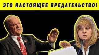 видео ЦИК готовит отказ в проведении референдума
