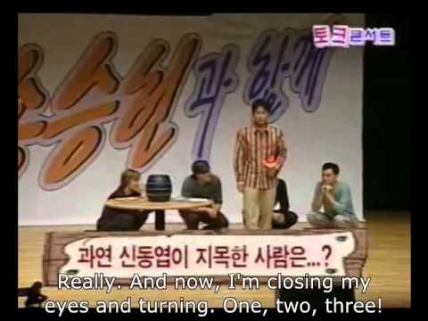 [Eng Sub] So Ji Sub, Song Seung Hun, Park Yongha, Friends special part 2