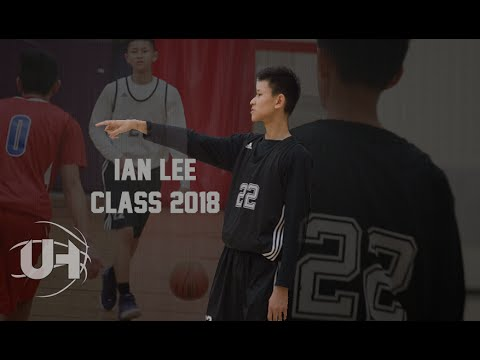 Ian Lee - Best 15 Yr Old Chinese Player In Canada - Official Mixtape