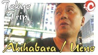 TOKYO TRIP #6 - UM PASSEIO NOTURNO & ADEUS TOKYO