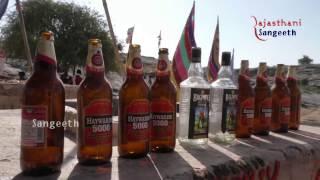 Dakkan Khol De Bottle Ko  | Ratan Kudi | Superhit Rajasthani Song | Rakesh Joshi