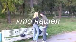 Клип Любовь
