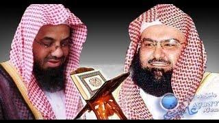 full-holy-quran-al-sudais-and-al-shuraim-with-urdu-translation-part-3