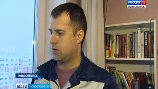 Новосибирцы пожаловались на фирмы по ремонту окон с заоблачными ценами