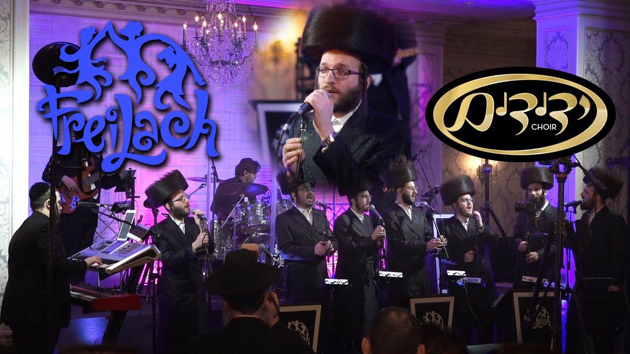 Hamavdil - Menachem Moskowitz, Freilach and Yedidim | המבדיל - מנחם מאשקאוויטש, פריילך וידידים