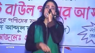 Shipra Rani:  Ronger Duniya Thore Chainaa.