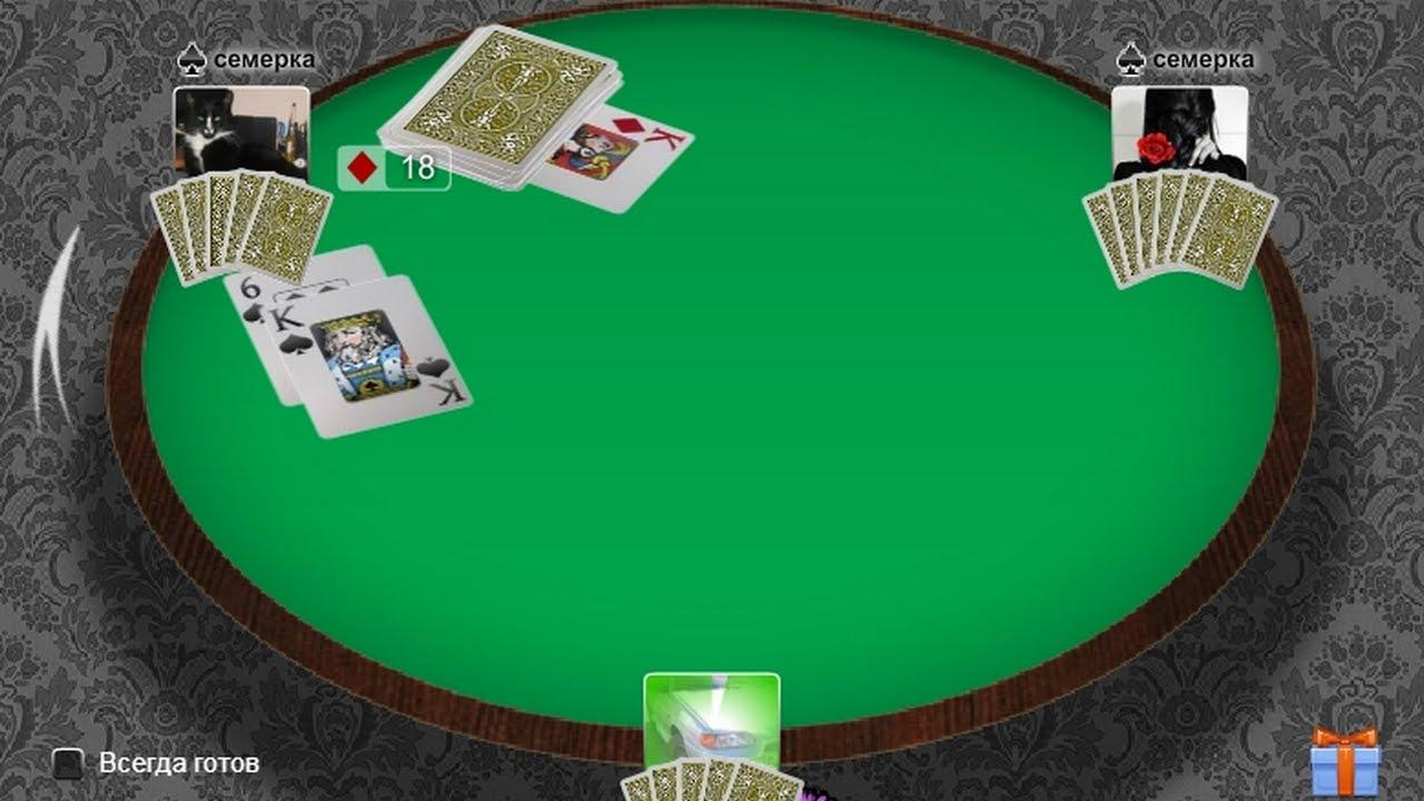 Работы казино расчет