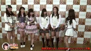 奇跡を起こせ!! NMB48 ストップウォッチ編 1