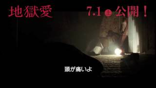 7/1より新宿武蔵野館他全国順次公開!