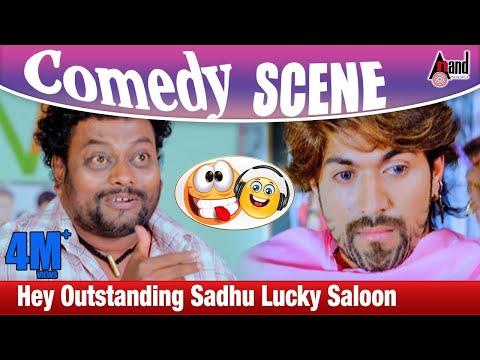 Hey Outstanding Sadhu Lucky Saloon..?!!! Comedy Scene   Lucky   Sadhu Komedy
