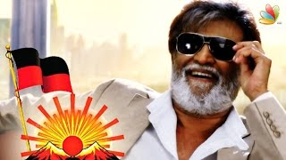 Rajini's Kabali Teaser used for Election Campaign