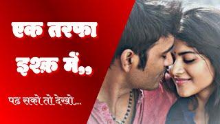    Best sad Heart Touching Shayari   Download WhatsApp shayari status Video   Sad Shayari Status  