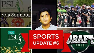 Sports Update #6 - #PSL2019, NewZealand Tour, PSL Matches In Pakistan