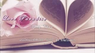 [Eng & Thai Sub] Love Paradise - Kelly Chen