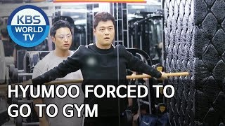 Hyunmoo forced to go to gym [Boss in the Mirror/ENG/2019.12.29]
