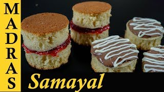 Cake in Fry Pan Recipe in Tamil | How to make Cake in Fry Pan | How to make Cake without Oven Tamil