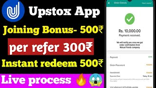 Upstox-500 joining bonus|upstox refer and earn 300 per refer |upstox app