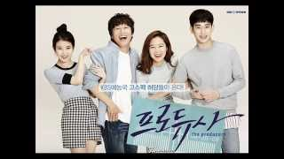Lee Seung Chul – The Producers: OST  Preview 01