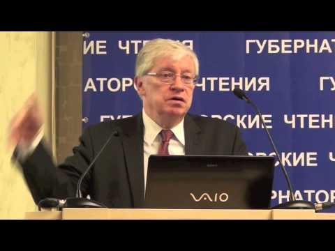 Леонид Григорьев профессор руководитель департамента мировой экономики Высшей школы экономики