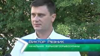 На Харьковщине сократился вылов рыбы