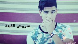 saad lamjarred ana machi sahel cover by hamza abane