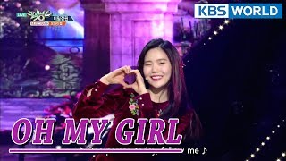OH MY GIRL - Secret Garden   오마이걸 - 비밀정원 [Music Bank COMEBACK / 2018.01.12]