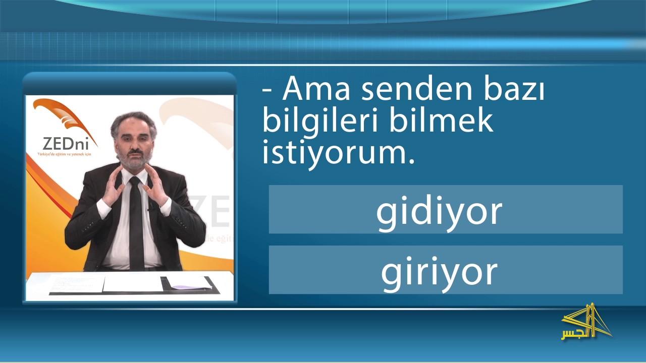 """سلسلة تعليم اللغة التركية مع الدكتور """" محمد زبدية """" الحلقة (21)"""