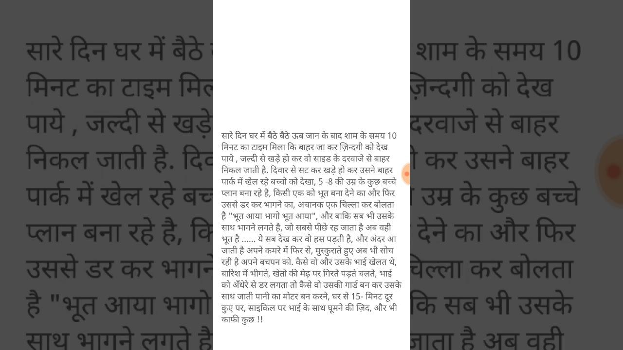 Mom son audio story, mom son comic, maa bete ki kahani  - YouTube