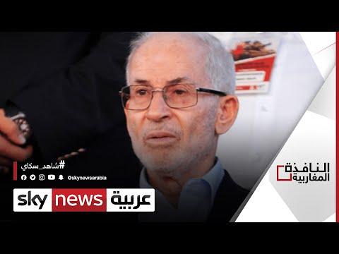 تنظيم الإخوان في ليبيا يطالب بوقف قانون الانتخابات | #النافذة_المغاربية
