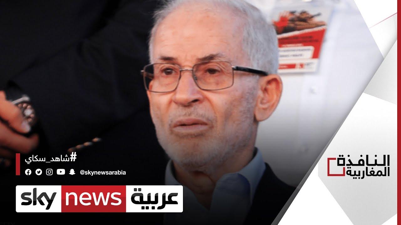 تنظيم الإخوان في ليبيا يطالب بوقف قانون الانتخابات | #النافذة_المغاربية  - 23:54-2021 / 10 / 14