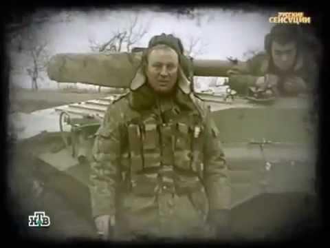 Русский !   Помни слова Полковника Юрия Буданова !