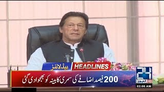 News Headlines   2:00am   27 June 2019   24 News HD