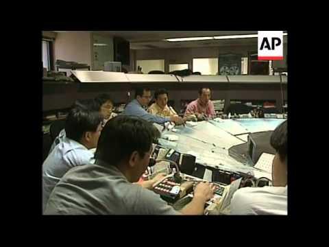 JAPAN: TOKYO: NIKKEI STOCK AVERAGE FALLS SHARPLY
