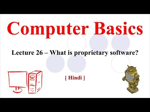 Proprietary Software | Example of proprietary software in Hindi [Hindi/Urdu]