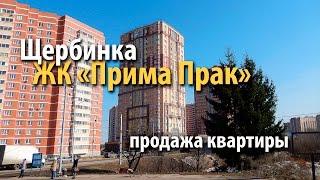 видео Новостройки у метро Бунинская аллея в Москве от застройщика