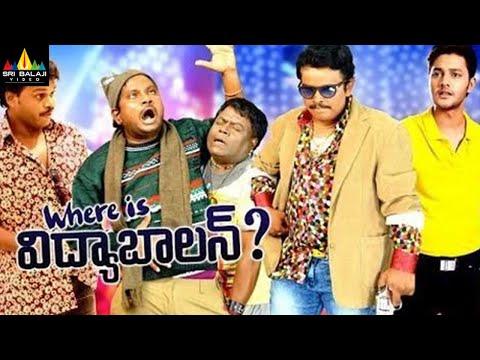 Where is Vidya Balan Telugu Full Movie  Sampoornesh Babu  Sri Balaji