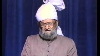 Urdu Dars Malfoozat #8, So Said Hazrat Mirza Ghulam Ahmad Qadiani(as), Islam Ahmadiyya