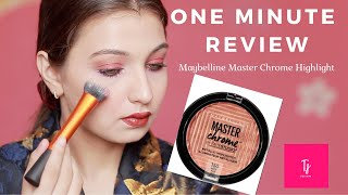 Maybelline Master Chrome Highlighter | One Minute Review | Tejaswi | Day 20