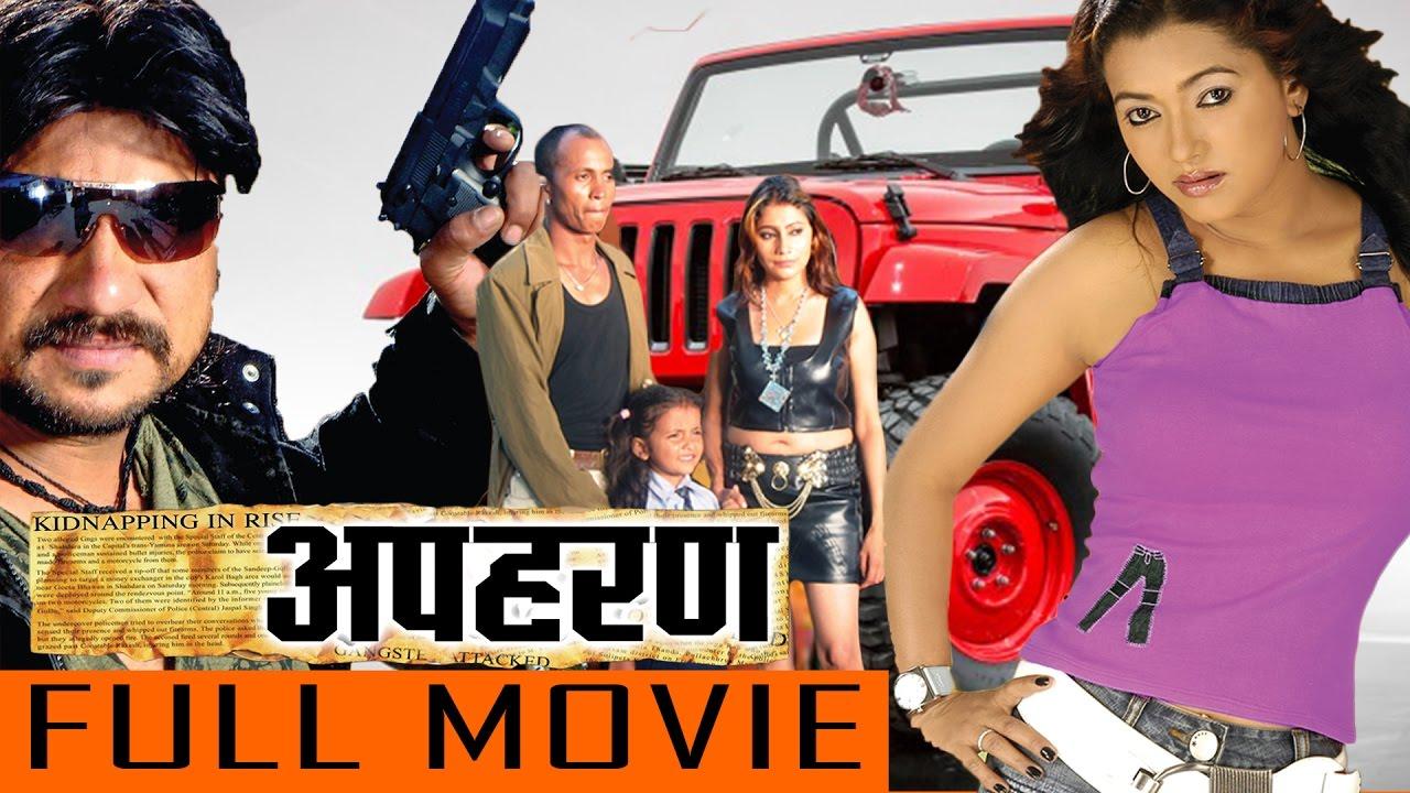 New Nepali Movie - -9040