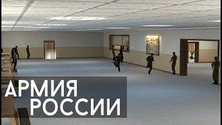 КАК ПРОХОДИТ ПРИЗЫВ В АРМИЮ l MTA RPBOX