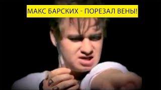 Убойная пародия на Макс БАРСКИХ клип от популярнейших комиков КВАРТАЛ 95 - РЖАКА!