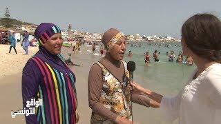 Réalité tunisienne  Rafraf | بحر الرفراف جنة لكن من  يستغل المصطافين؟