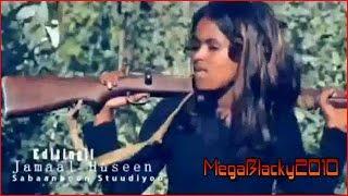 vuclip **NEW**Oromo/Oromia Music (2016) Muluu Baqqalaa - Naaf hintaane dubbiin