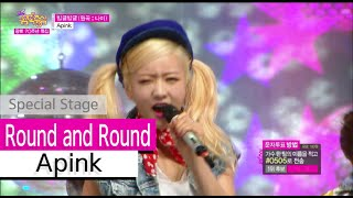 [HOT] Apink - Round and round, 에이핑크 - 빙글빙글 Show Music core 20150815