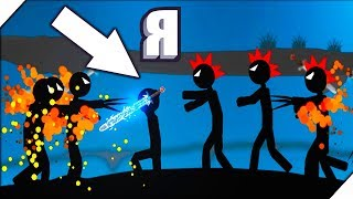 СТИКМЕНЫ МОНСТРЫ СОЖРАЛИ МЕНЯ - Stickman Reaper # 3 Новые игры на андроид