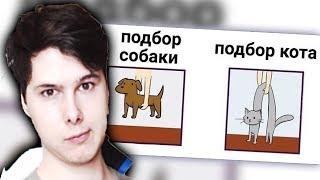 Лютые приколы. Поднять кота... РЕАКЦИЯ НА МАКС МАКСИМОВ