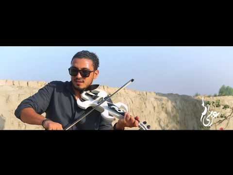 Shape of You (violin cover) by AzMy